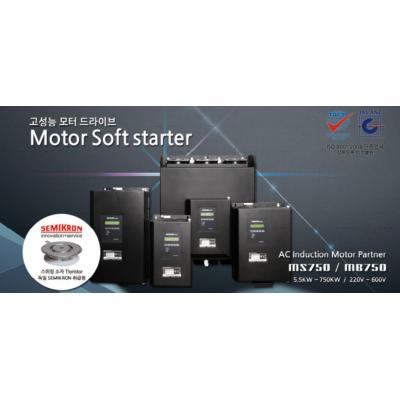 전자식모터기동기-모터소프트스타터(MOTORSOFTSTARTER)