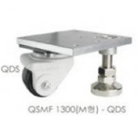 QSMF 1300