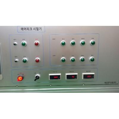 에어리크테스터,기밀기,Air leak tester
