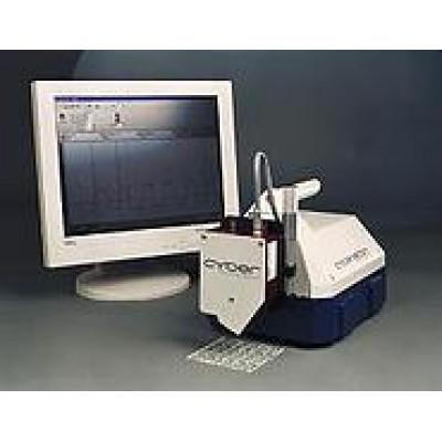 Cyberscan Vantage50