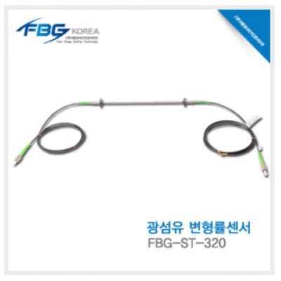 FBG-ST-320