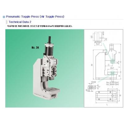 Pneumatic Toggle Press (Air Toggle Press)