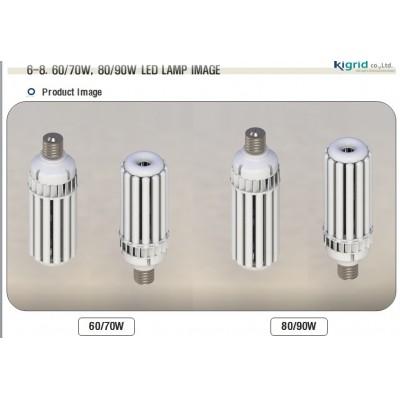 LED 산업 공장 등 ( LED High bay  Light)