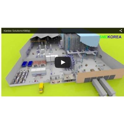 SMDKOREA Kardex Solutions