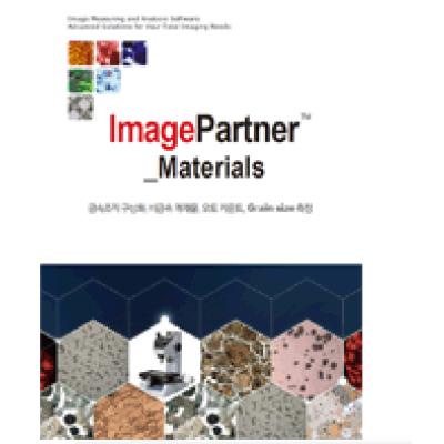 IP_Materials