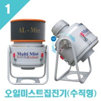 Multi Mist Collector_오일미스트집진기(수직형)