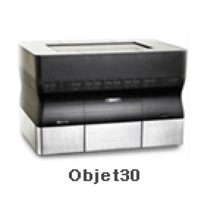 프로토텍 Objet30 3D프린터